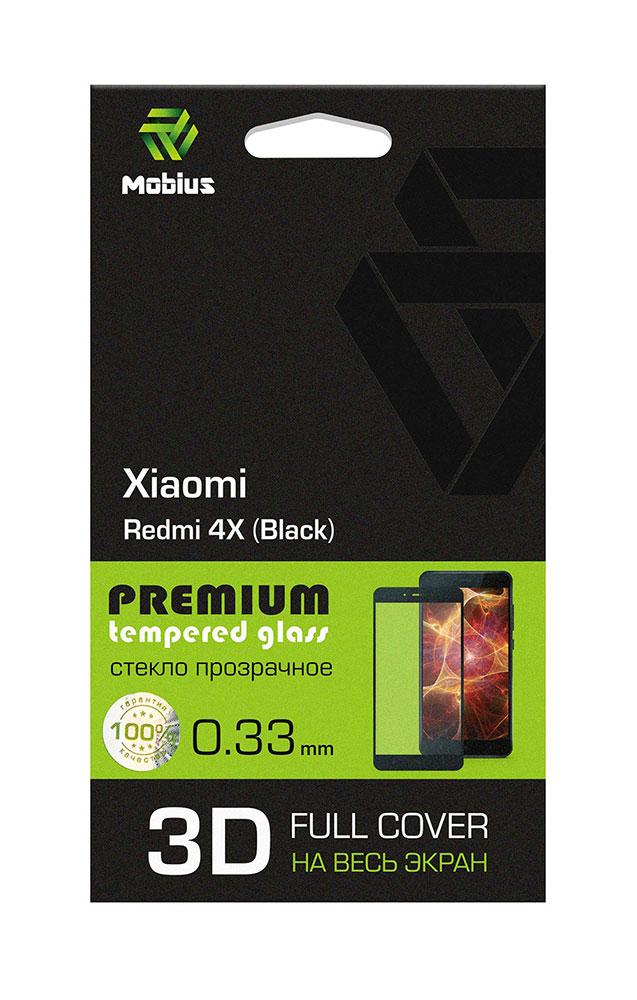 Защитное стекло Mobius 3D Full Cover для APPLE iPhone 8 White