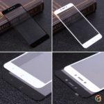 Защитное стекло для Xiaomi Redmi 4X 3D, арт.009288 (Белый)