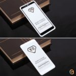 Защитное стекло Full Glue для Xiaomi Redmi 5 на полный экран, арт.010630 (Белый)