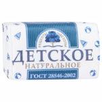 Мыло туалетное НМЖК 180г Детское
