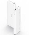 Аккумулятор Xiaomi Redmi Power Bank 10000 White