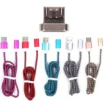 USB- micro USB дата кабель магнитный, арт.009730 (Золотой)
